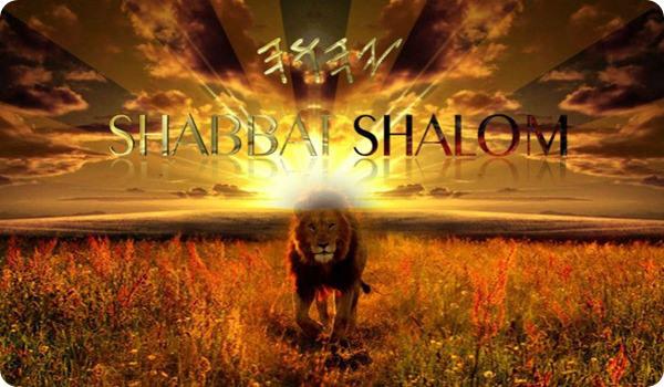 Shabbat Shalom Israel
