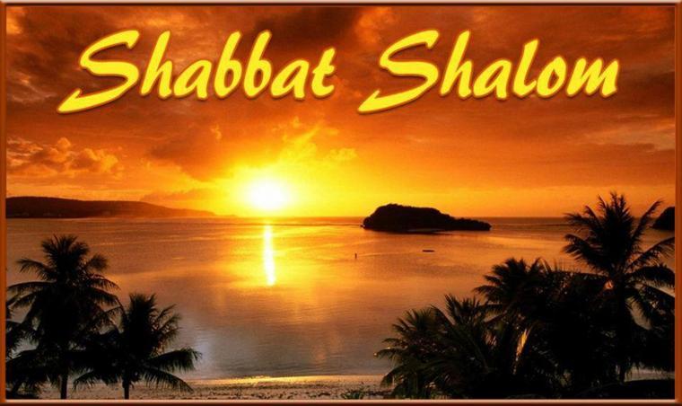 Shabbat Shalom Israel!
